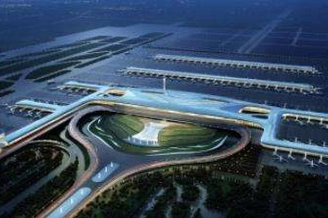 天河机场成中部首家4F级机场 可起降世界最大客机
