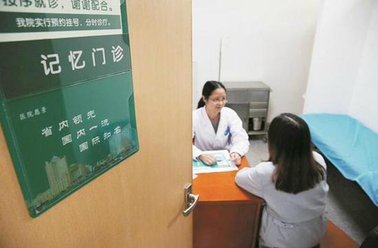"""图为:武汉市中心医院""""记忆门诊"""""""