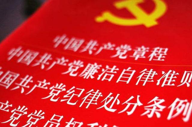 三环集团有限公司原党委书记、董事长舒健被双开