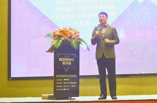 前海惠农总裁吕胜云