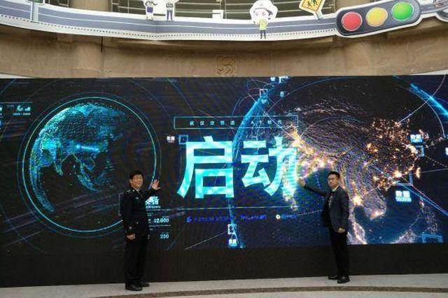 武汉交管服务首推刷脸认证技术 无需提供身份证