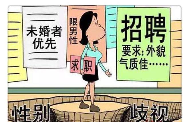 武汉一高校招辅导员重男性被指性别歧视 校方回应