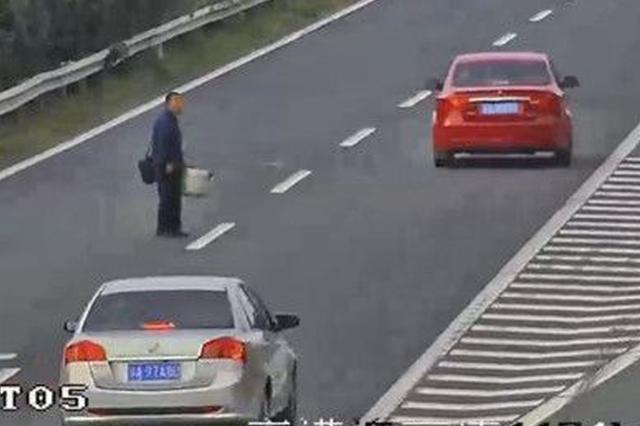 老人高速上来回穿行险被撞 民警用强光手电瞬间救下