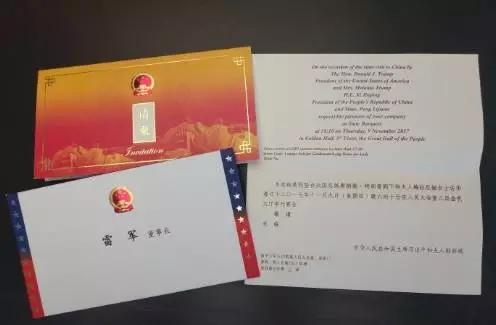 雷军在微博晒出的邀请函
