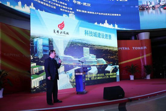 襄阳科技城招才引智恳谈会在汉举办,优秀项目最高可获1亿元投资