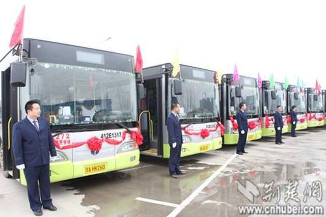 武汉汉南本月22日开通15条公交线路 告别无公交历史