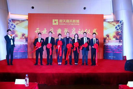 橙天嘉禾武汉M+激光巨幕影城正式开业