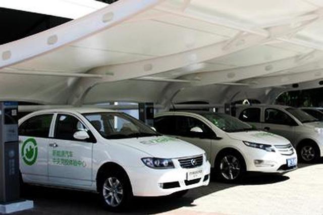新一批免征购置税新能源车公布 湖北34款车型入选