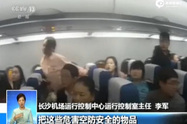 川航客机事件:嫌疑人已被控制 为何还要清舱重检