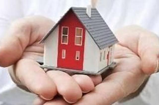 湖北打造住房租赁综合服务平台 首批推1650套长租房