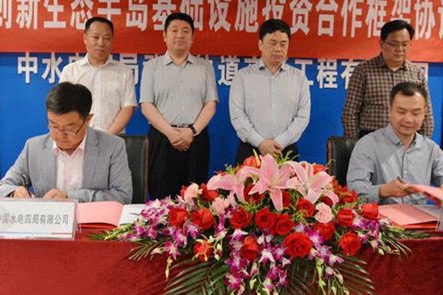 """武汉江岸区一批""""四新""""项目签约 总投资135.7亿元"""