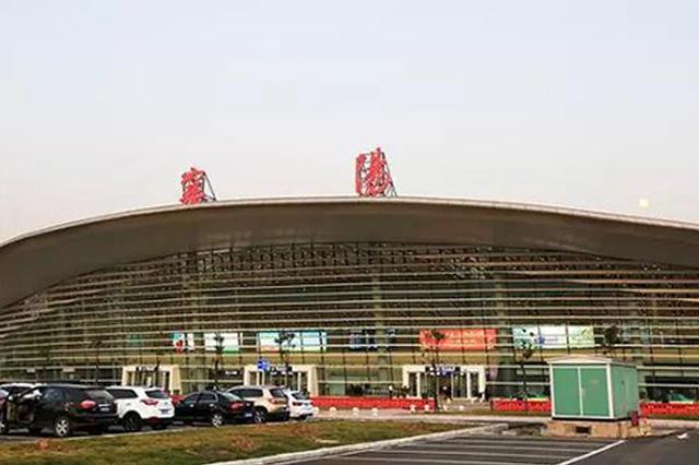 襄阳机场航站楼未按时启用被问责:损害政府公信力