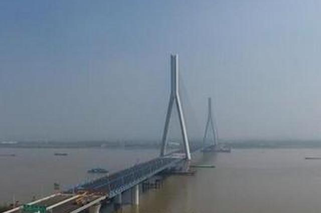 """武汉沌口长江公路大桥通过""""体检"""" 年底正式通车"""
