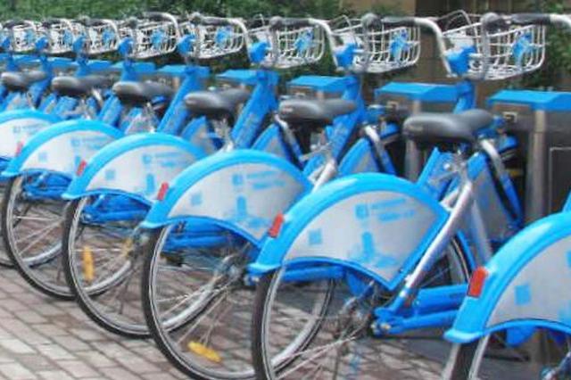 共享单车达70万辆 武汉耗资数亿公共自行车停止营运