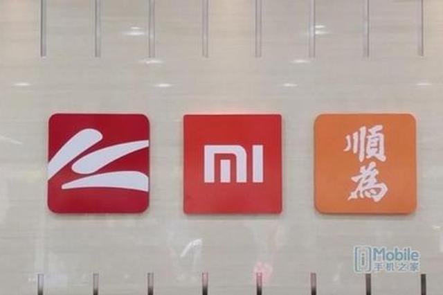 小米新总部正式落户武汉 总投资230亿