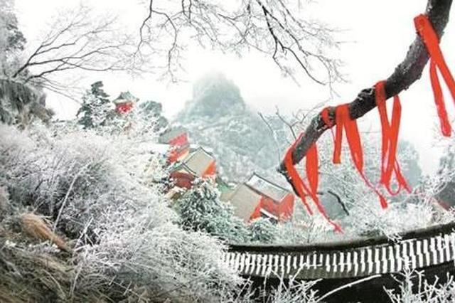 十堰迎来今冬第一场雪 武当山雪景美如画(图)