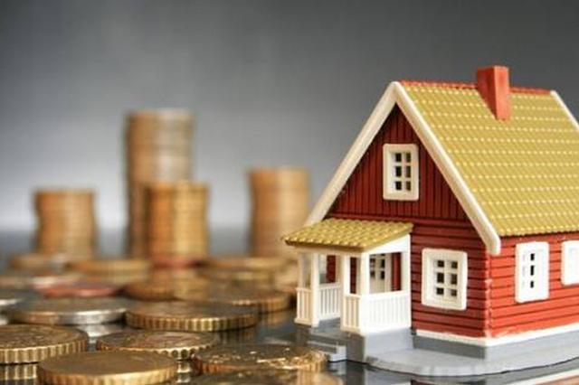 湖北打造住房租赁综合平台 将在汉推1650套长租房