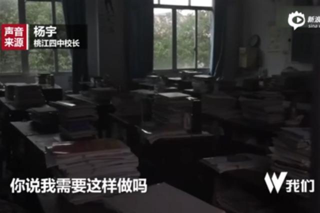 对话湖南高中结核病事件校长:不可能瞒报疫情