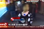 """6岁女童失踪妈妈苦寻,多路""""铁骑""""紧急出动"""