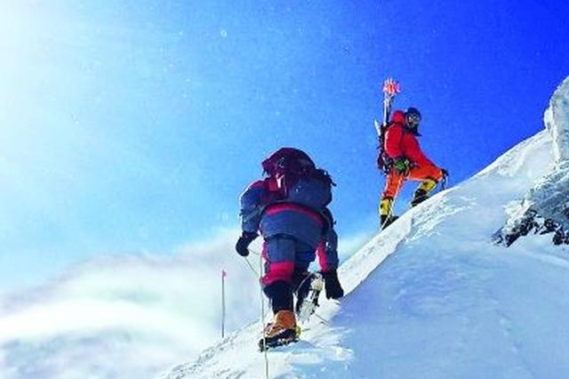 """撑起中国登山界半壁江山 地大登山队创多个""""第一"""""""