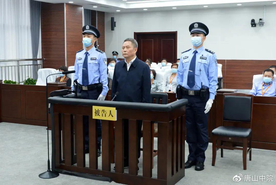上海市原副市长、市公安局原局长龚道安受贿案一审开庭