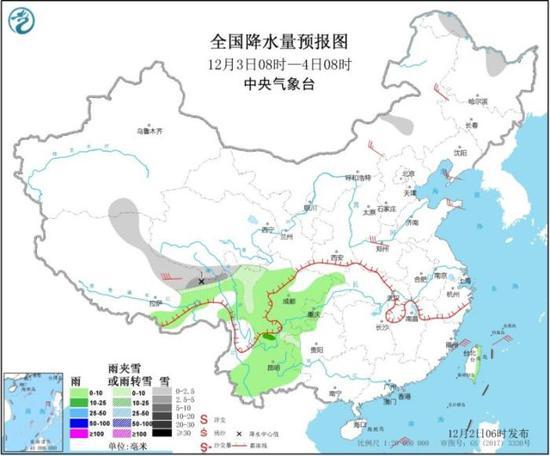图3 全国降水量预报图(12月3日08时-4日08时)