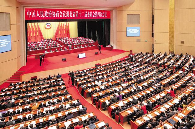 2021年1月26日下午,政协湖北省十二届四次会议闭幕大会现场。(湖北日报全媒记者 魏铼 摄)