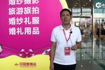 中国婚博会在武汉首展
