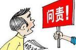 http://n.sinaimg.cn/hb/transform/250/w150h100/20190319/BuD--hukwxnv5102837.jpg