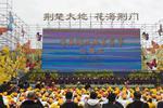 首届湖北油菜花节在荆门沙洋盛大开幕