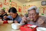 武汉普惠养老获中央2420万投资 每张床给予2万补