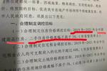 """武汉房管局:未收到""""未来三年房价涨幅不高于5%"""