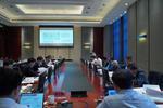 武汉长江新城产业发展规划通过专家评审
