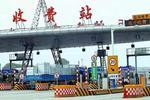 湖北取消高速省界站工程正式开工 10月底前完成升级