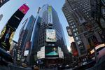 新浪助力恩施州打造国际化旅游城市形象 引