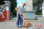 http://n.sinaimg.cn/hb/transform/250/w150h100/20190722/83ba-iaantfi6527381.jpg