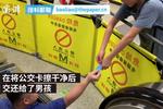 武汉男孩公交卡掉电梯缝隙 工作人员现场拆