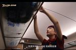 百张邀请函 世界看武汉——城市服务者