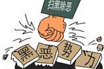 http://n.sinaimg.cn/hb/transform/250/w150h100/20191209/5cf8-iknhexh8515390.jpg