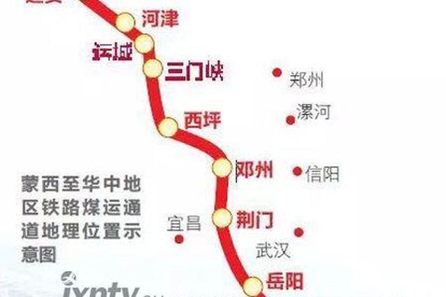 中国在建最长重载铁路全线铺轨 途经湖北等7省区(图)