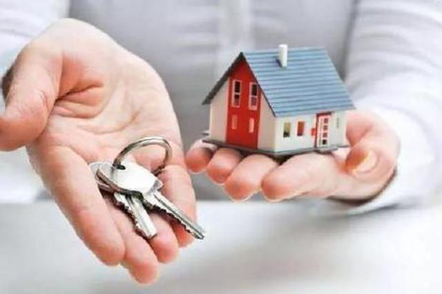 武汉确保大学毕业生以低于市场价20%租到租赁房