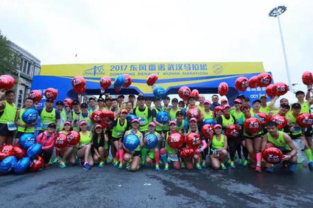 2018武汉马拉松48名官方领跑员名单公布