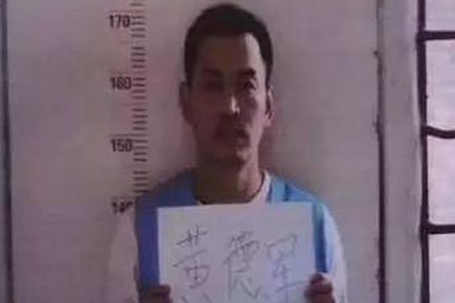 湖北籍死缓犯人运送途中逃脱 已被大理警方抓获