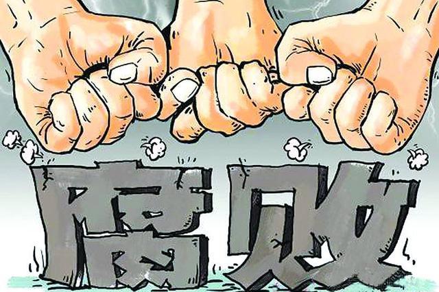 襄阳市高新区党工委书记曾进生接受审查调查