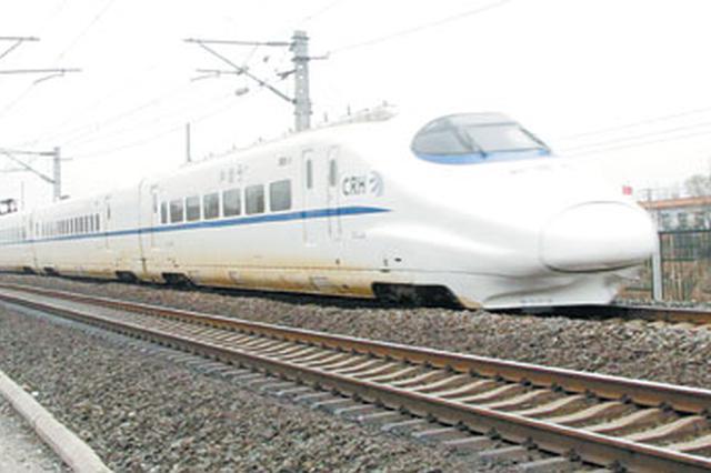4月10日武汉局部分列车调整 荆门襄阳开行列车优化