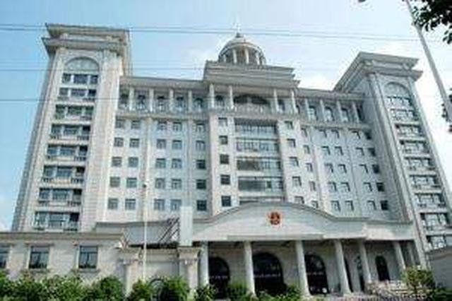 武汉首试一审重大刑事案件认罪认罚从宽 并当庭宣判