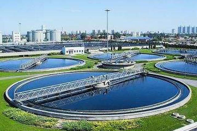 武汉将一次性建成全国最大污水处理厂