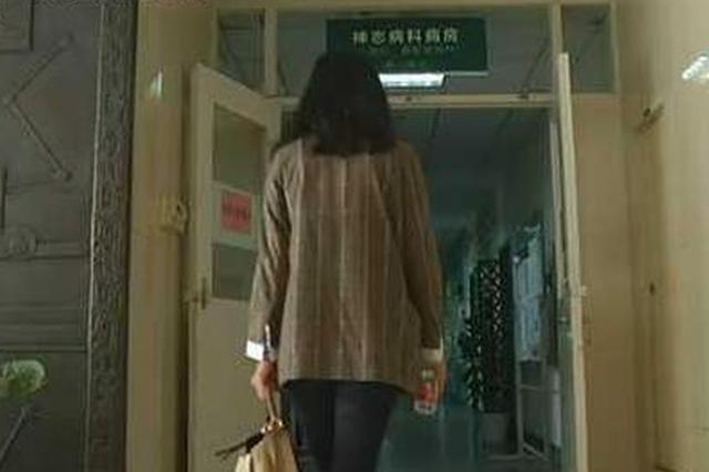 武汉一女子担心清明节回家被催婚 跑神志病科求住院