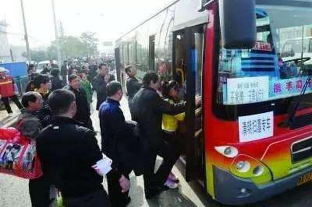 武汉清明期间开行18条公交扫墓专线(图)