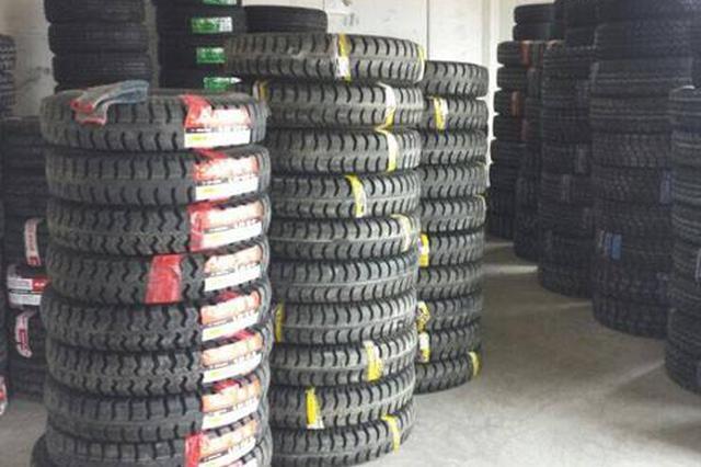 湖北最大轮胎生产基地落户荆门 总投资约57.9亿元